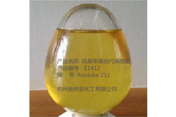 润泽 126019-82-7 烷基苯基硫代磷酸酯 Irgalube 211