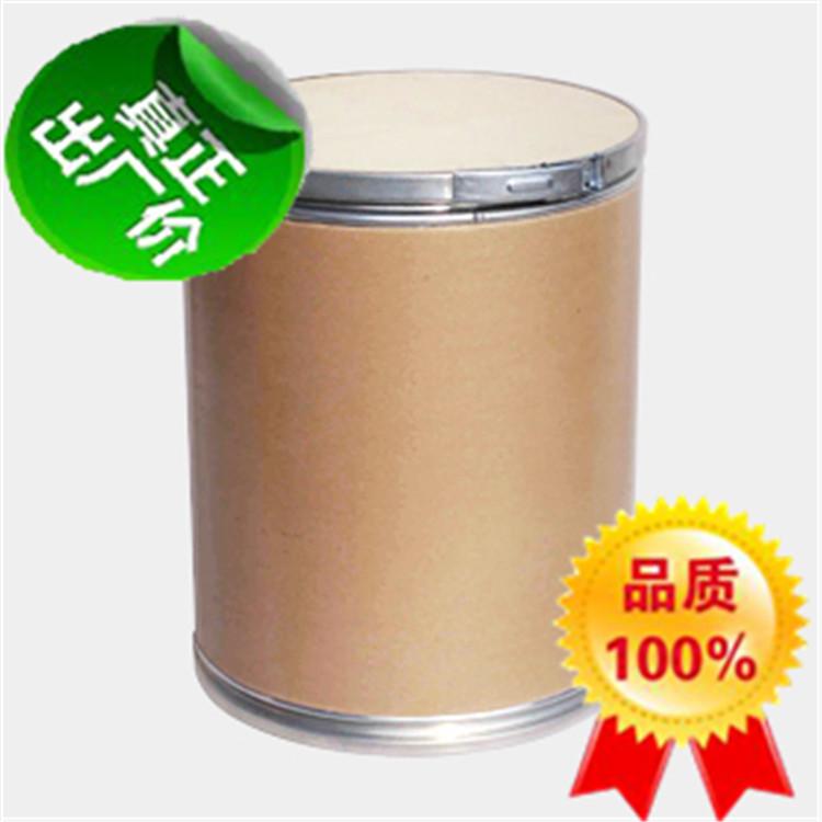 四丁基溴化膦|3115-68-2|厂家现货13048470578