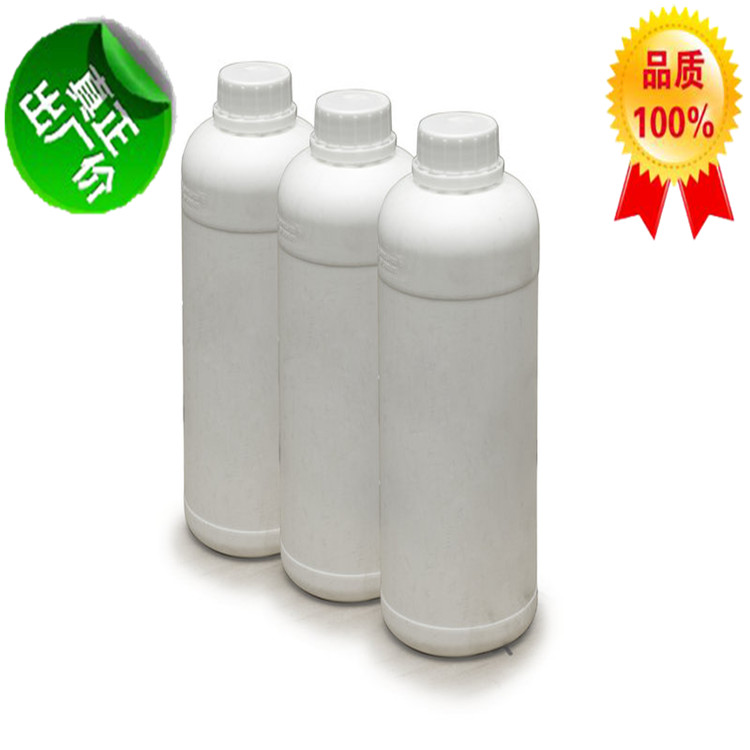 乙草胺|34256-82-1|厂家现货13048470578