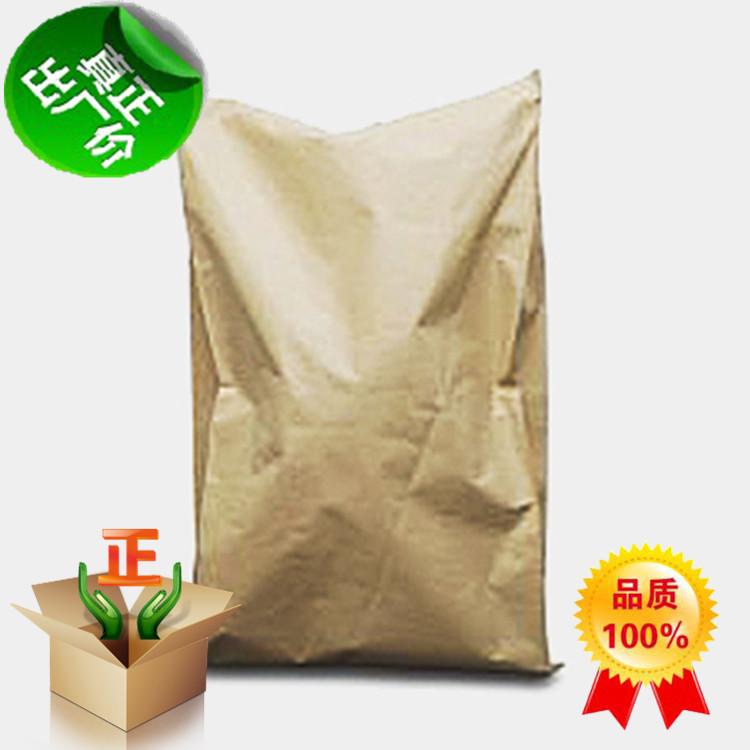 碱式硝酸铜|12158-75-7|厂家现货13048470578