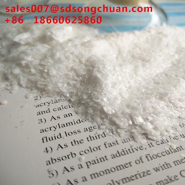 甲基丙烯磺酸钠厂家长期稳定供货