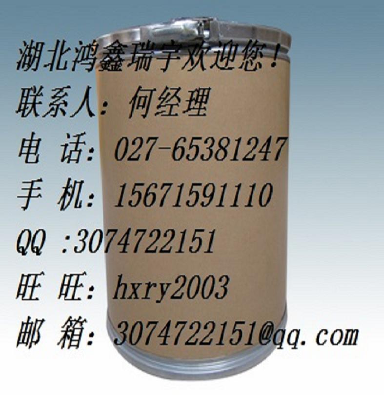 硫代乳酸;2-巯基丙酸