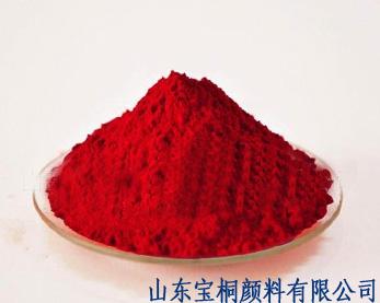 供应山东宝桐牌油墨、塑料、水性油墨用艳红6B价格 艳红6B厂家