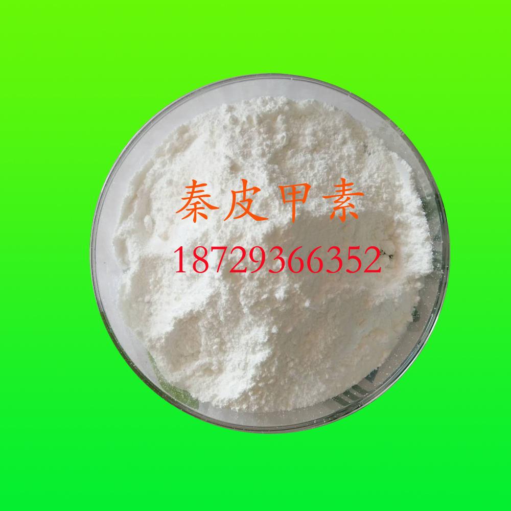 秦皮甲素   Esculin hydrate   531-75-9