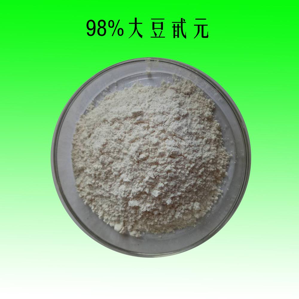 大豆甙元   大豆苷元   黄豆黄素