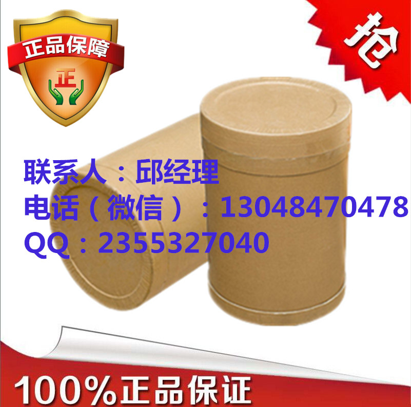 4-溴丁酸甲酯厂家