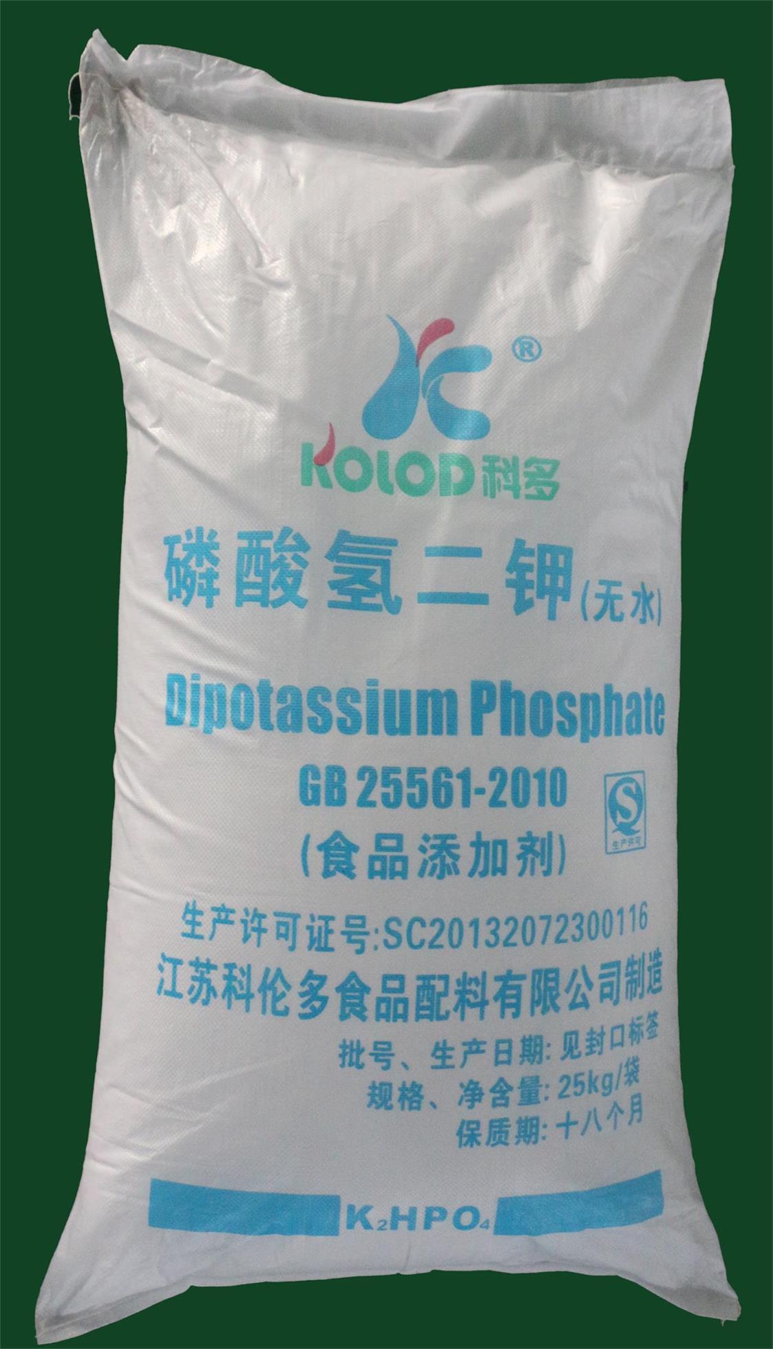 食品级 试剂级磷酸氢二钾