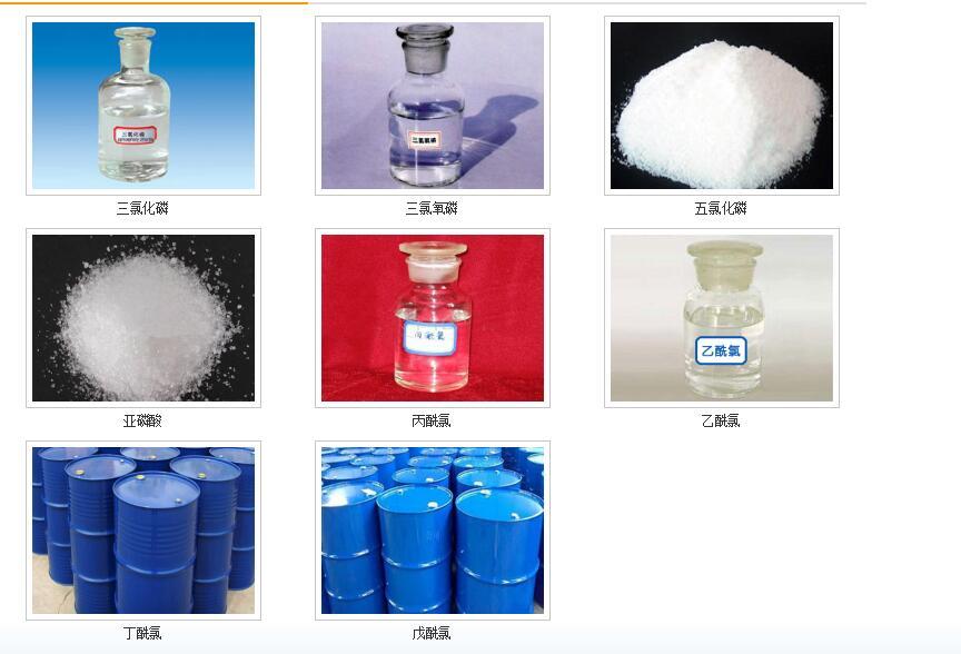 邻甲氧基-N-乙酰乙酰苯胺