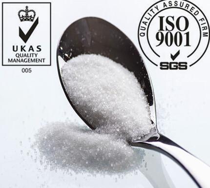 对苯二甲醚 150-78-7 生产厂家@18081951833