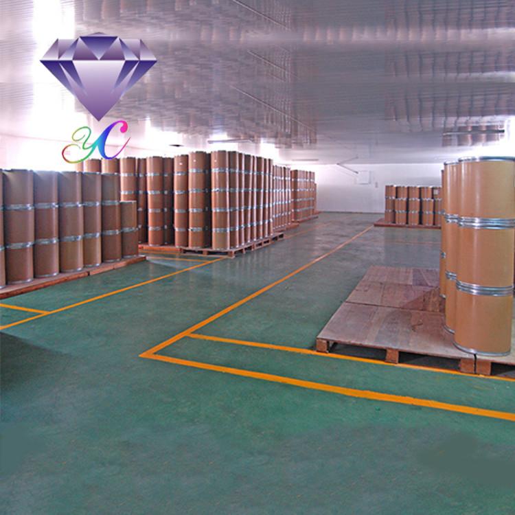 二氯二甲基硅烷75-78-5厂家价格
