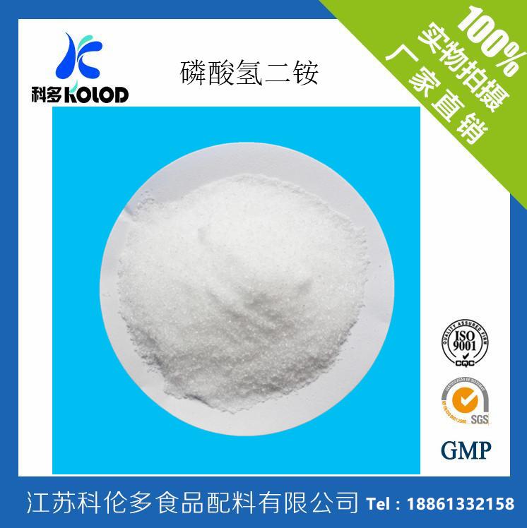 食品级磷酸氢二铵