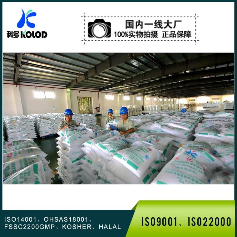 工业级甲酸铵