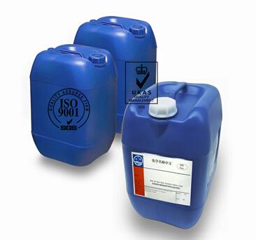 3,4-二氯苯甲酰氯CAS#3024-72-4生产厂家