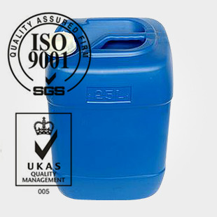 氯代异辛烷|123-04-6|生产厂家