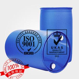 2-乙基己胺CAS#104-75-6生产厂家