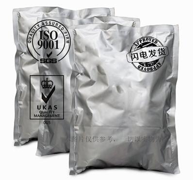 氟化钡CAS#7787-32-8生产厂家