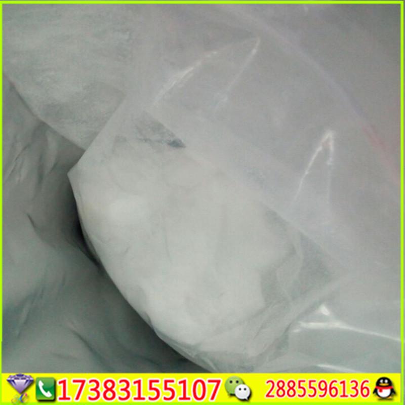 新霉素B硫酸盐厂家生产 原药价格