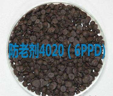 防老剂4020(6PPD)
