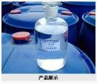 反式1,3-二氯丙烯