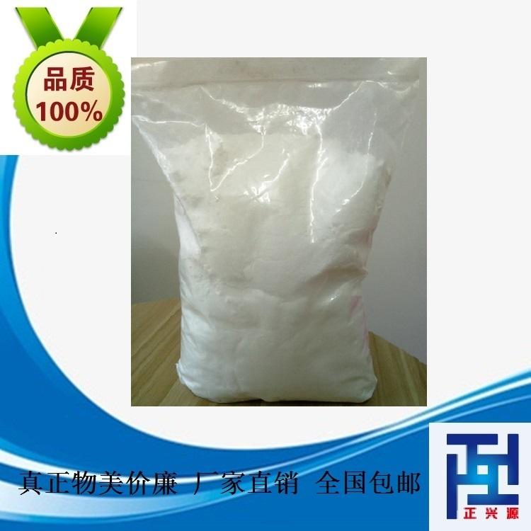 氟孕酮醋酸酯