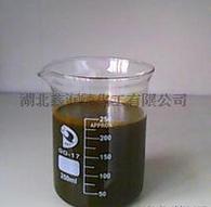 桦木油生产厂家