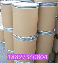 6-甲氧基-1-萘满酮 1078-19-9现货直供,优势来袭,厂家正兴源出产价格供应