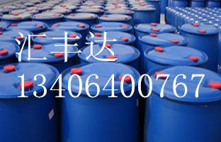 十二烷基苯磺酸山东厂家直销