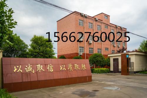 香兰素生产厂家15662760025