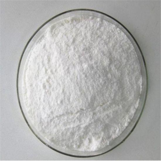 盐酸普鲁卡因胺原料 厂家15339960230