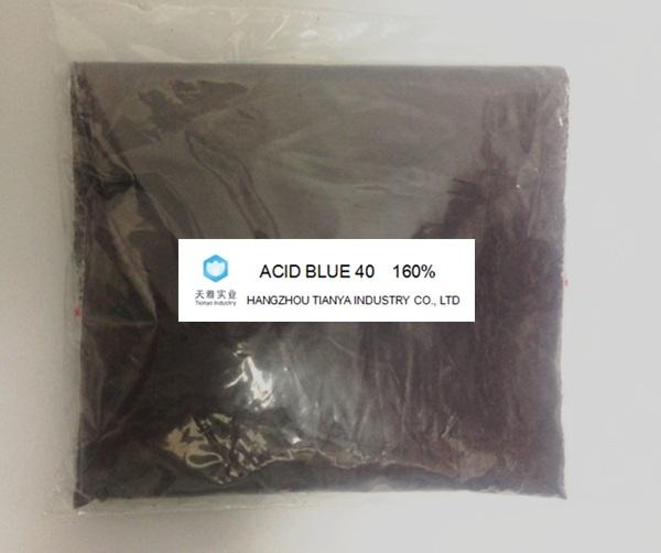酸性蓝40;酸性兰40;;酸性蒽醌蓝AGG;酸性蓝2GL;酸性蓝E-2GL