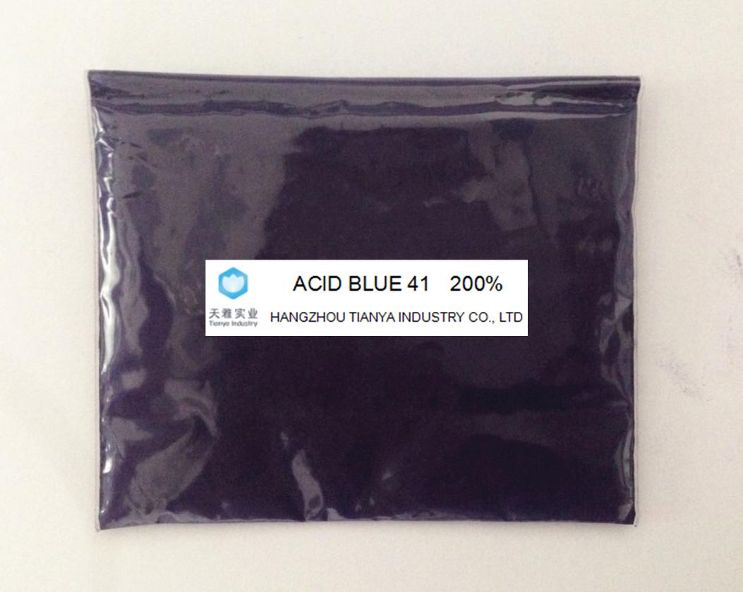酸性蓝41; 酸性兰41;酸性蓝 BRL;酸性蓝BR