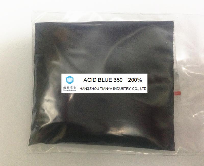 酸性兰350,酸性蓝350