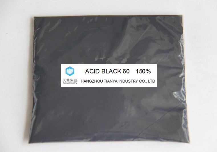 酸性黑60