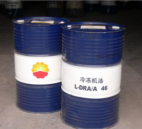 昆仑DRA/A46号冷冻机油