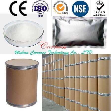 湖北原料药生产厂家,盐酸氟桂利嗪品质保证