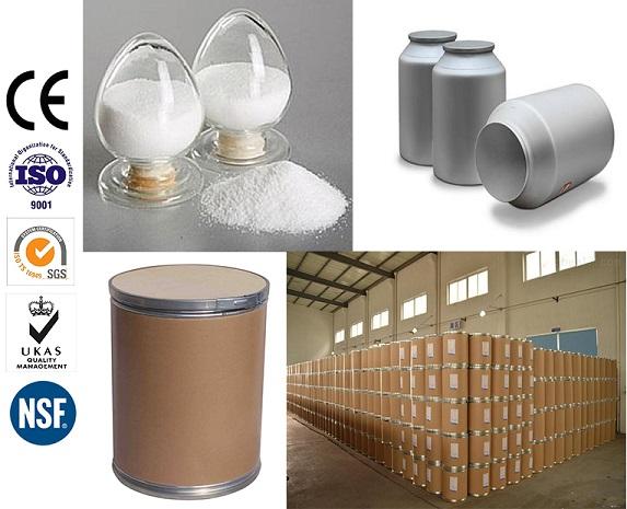 氮杂双环优质中间体 厂家现货直供 价格优惠