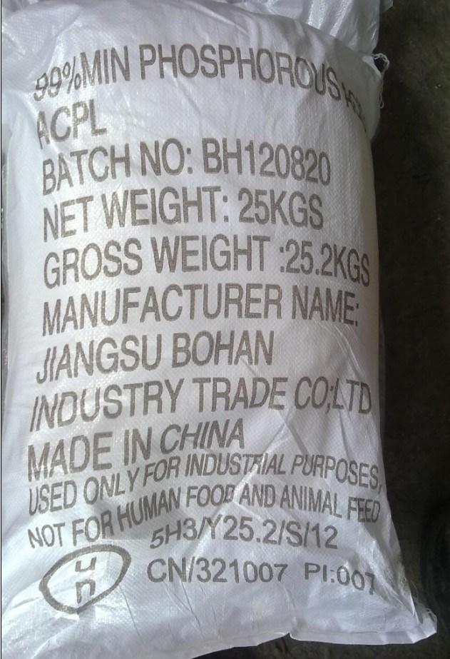 厂价特销 亚磷酸