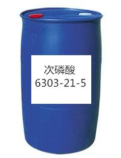 次磷酸 Hypophosphorous acid 6303-21-5 湖北次磷酸