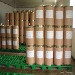 吩嗪|二苯并吡嗪|二苯并对二嗪|吩噁嗪|酚嗪|夹二氮杂蒽|92-82-0