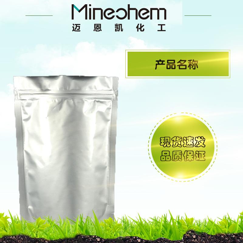 地塞米松磷酸钠原料药价格