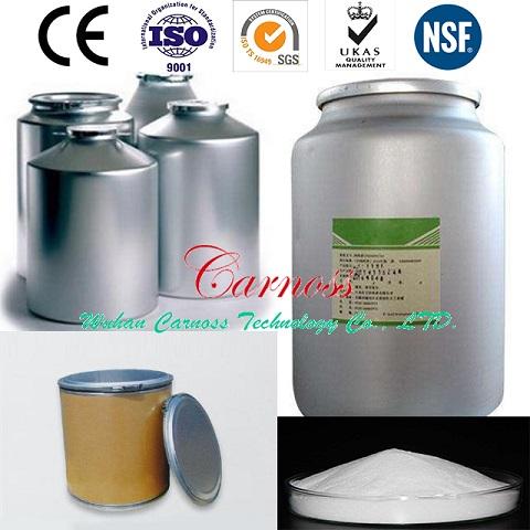 大豆磷脂营养强化剂现货
