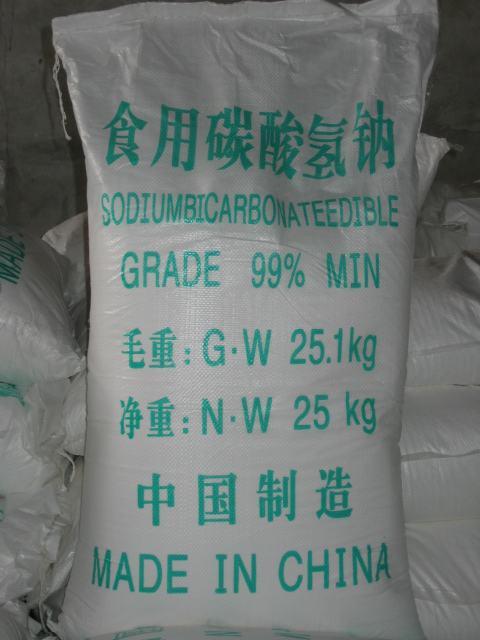 小苏打 食品级小苏打 工业级小苏打 碳酸氢钠小苏打