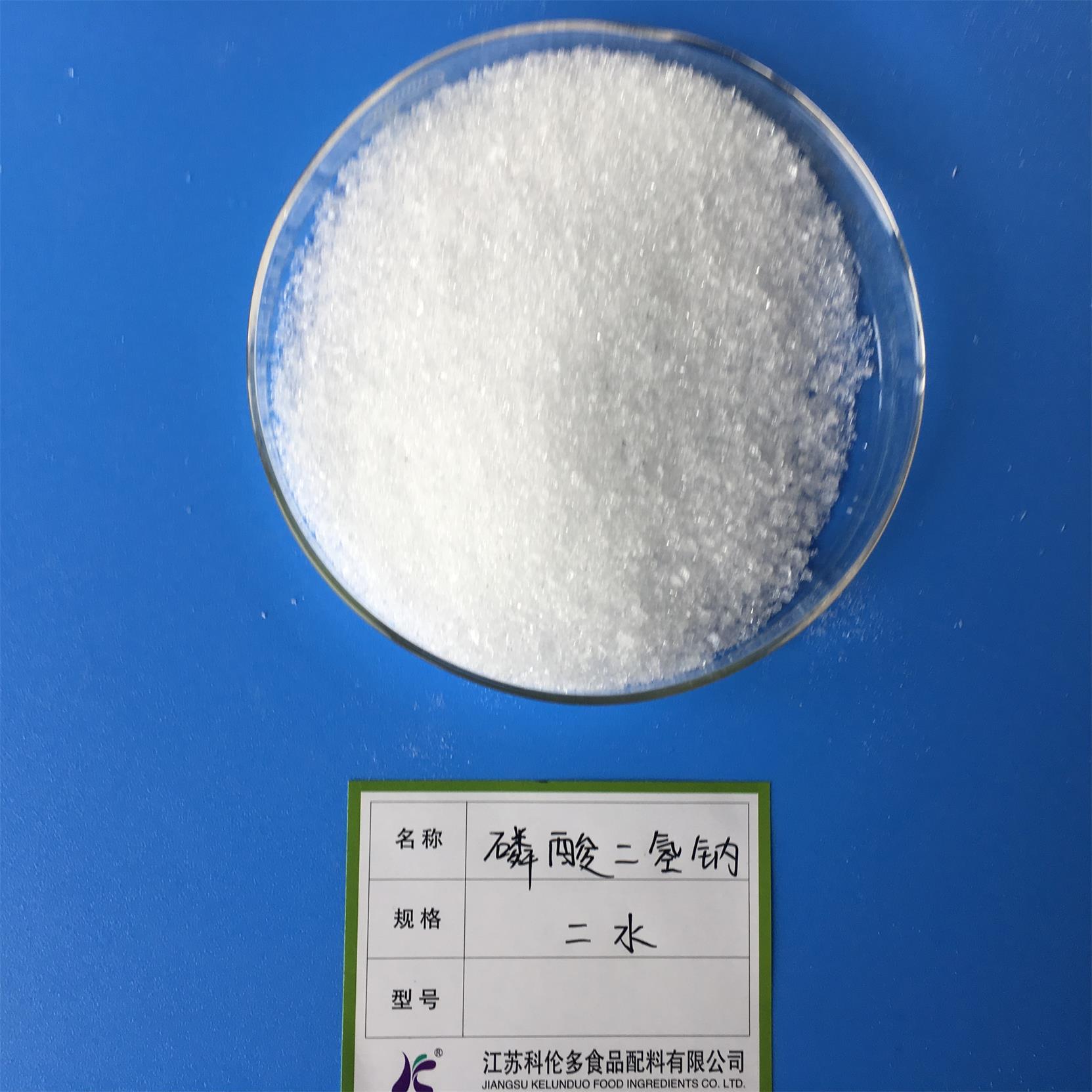 磷酸二氢钠二水