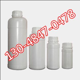 硫酸氧钛厂家