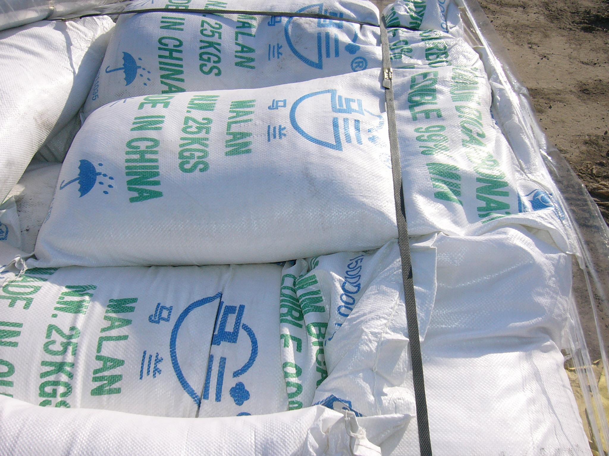 小苏打溶液哪里买_碳酸氢钠(小苏打)_内蒙古博源国际贸易有限责任公司