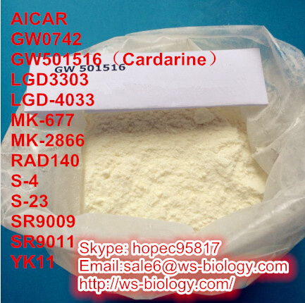 The Dosage of SARM Andarine / S4 Powder On Bulking and Cutting CAS