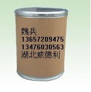 重酒石酸胆碱;酒石酸氢胆碱