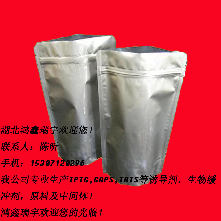Cbz-环己基-L-甘氨酸,Cbz-Cyclohexyl-L-glycine