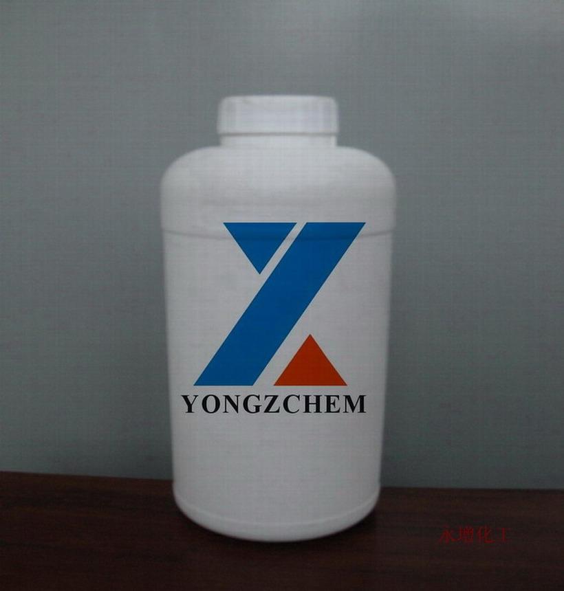异氰基乙酸乙酯