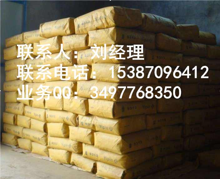 五水硫酸铜生产厂家